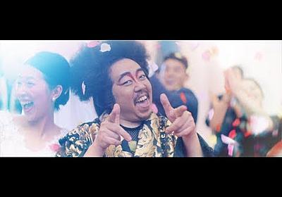 レキシ -「GOEMON feat. ビッグ門左衛門 (三浦大知)」 Music Video (YouTube ver.) - YouTube