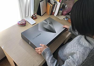 「はじめてのパソコン」を買った娘、さっそく「Windowsアップデート」の洗礼を受ける (1/3) - ねとらぼ