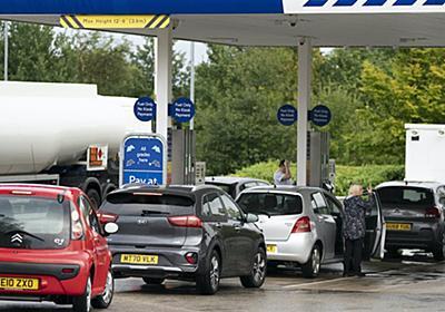 英国でガソリン不足深刻に パニック買い、軍も出動(写真=AP)
