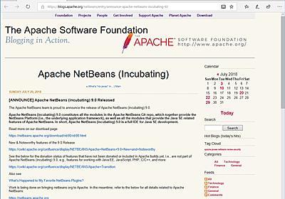 Oracleから譲渡されて約2年、Apache財団が「NetBeans 9.0」を正式リリース - 窓の杜