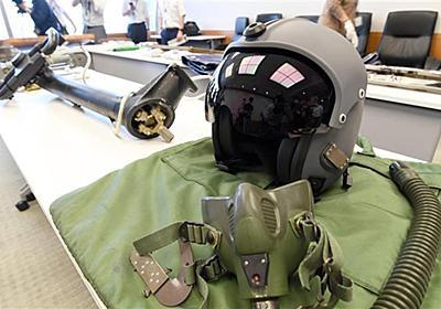 防衛省、オークションに出す自衛隊装備品を公開 - 読んで見フォト - 産経フォト