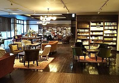 本好きが一度は行くべき温泉旅館【蓼科親湯温泉】 - 本棚のすき間