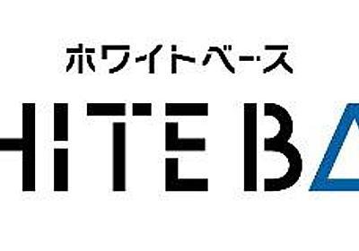 新たな拠点名は「ホワイトベース」。サンライズら4社が本社を荻窪へ移転 もちろんガンダムの「木馬」由来
