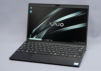 【Hothotレビュー】性能と操作性に妥協なし。900g切りの12.5型メインマシン「VAIO SX12」 - PC Watch