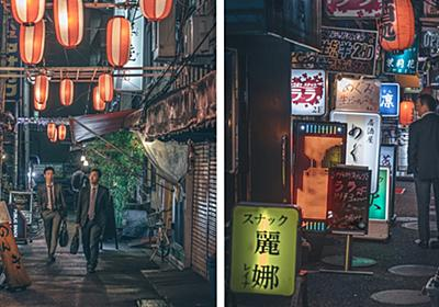 Color Street Photography of Tokyo by RK Capture the Spirit of the City