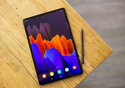 Samsung、最新S Penに対応するタブレット「Galaxy Tab S7」 ~イラスト/マンガ作成ソフト「CLIP STUDIO PAINT」Android版が一定期間独占提供 - PC Watch