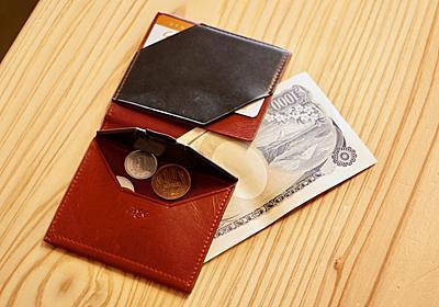 コンパクトで機能性抜群な薄いレザー財布を使ってみた | ライフハッカー[日本版]