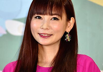 中川翔子は過去にひどいあだ名に苦しめられたが 「あだ名禁止には反対」 - ライブドアニュース