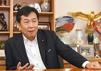 消費税減税を与党に呼び掛けへ 立憲民主党の枝野幸男代表インタビュー:東京新聞 TOKYO Web