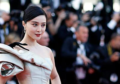 Fan Bingbing: China's top actress has disappeared without a trace — Quartzy