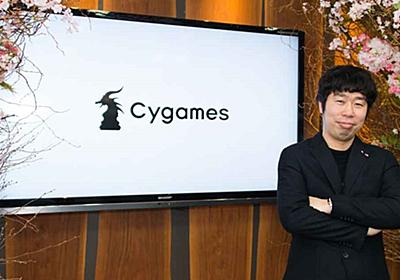 賞金1億円の大会開いたCygames 『グラブル』もeスポーツ仕様に | 日経 xTECH(クロステック)