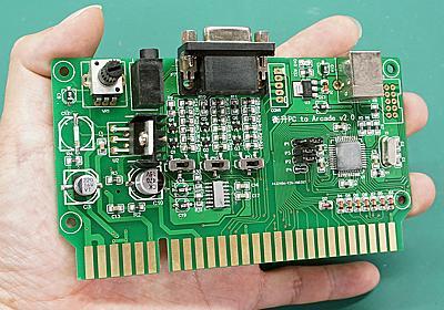 Raspberry Pi内蔵のアーケードゲーム筐体を製作できる基板が入荷 - AKIBA PC Hotline!