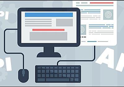 思わずWeb開発で使いたくなる便利機能をAPIで提供するサービスを厳選してみた! - paiza開発日誌