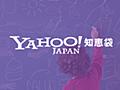 Twitterで動画ファイルを投稿するとき、漸くアップロードが終わったと思ったら... - Yahoo!知恵袋