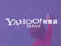 Googleスプレッドシートで、特定文字をセル内改行に置換したいの... - Yahoo!知恵袋