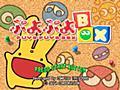 PSゲームアーカイブスに「ぷよぷよ」シリーズの決定盤「ぷよぷよBOX」が追加 - 4Gamer.net