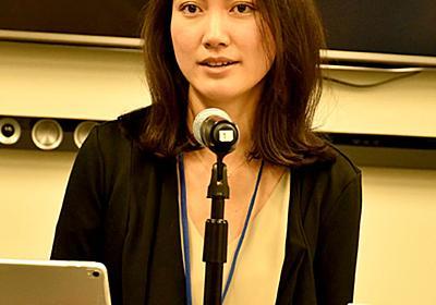 セクハラ撲滅:国連で伊藤さん会見「WeToo」運動提唱 - 毎日新聞
