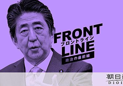 安倍前首相に復権の兆し 再々登板に渦巻く警戒と熱視線:朝日新聞デジタル
