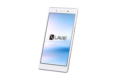 NECの家庭向け7型Wi-Fiタブレット、1万9800円で10月11日発売 - ケータイ Watch