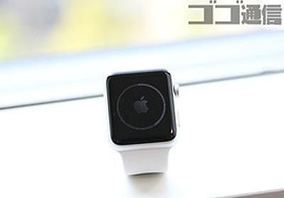 痛いニュース(ノ∀`) : 『Apple Watch』 充電直後は熱すぎて腕に巻けないと話題に - ライブドアブログ