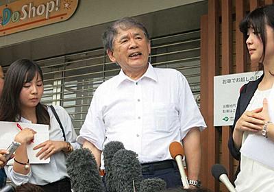 京都アニメーション・八田社長が会見「堪えきれない。こんな大惨事になるとは…」― スポニチ Sponichi Annex 芸能
