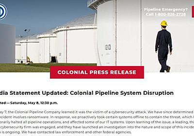 米石油パイプライン大手Colonialにサイバー攻撃 全米への石油移送を一時停止 - ITmedia NEWS