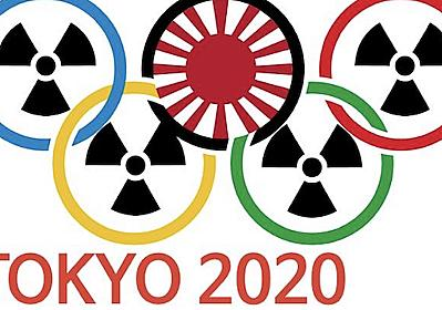 韓国・文在寅政権「日本は放射能汚染されている」プロパガンダのウソ(林 智裕) | 現代ビジネス | 講談社(1/6)