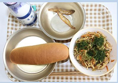 名古屋市の恐るべき給食で名古屋市の子供はこうなったをエビデンスで。 - More Access! More Fun