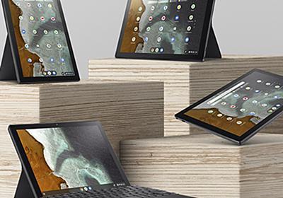 USIペンも内蔵でPCにもタブレットにもなる「ASUS Chromebook Detachable CM3」は、普段使いで手放せなくなる今注目の1台。 | ちょっと知りたいIT活用の備忘録