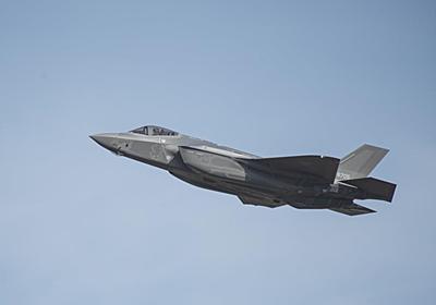 三沢航空祭、空自F-35Aが機動飛行を披露 ブルーインパルスも参加 | FlyTeam ニュース