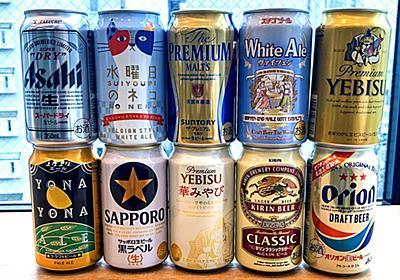 ビール大好きドイツ人が選んだ、本当に美味しい「日本のビール」ランキング - TRiP EDiTOR