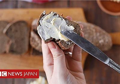 バターがのびなくなった? カナダの「バターゲート」騒動 - BBCニュース