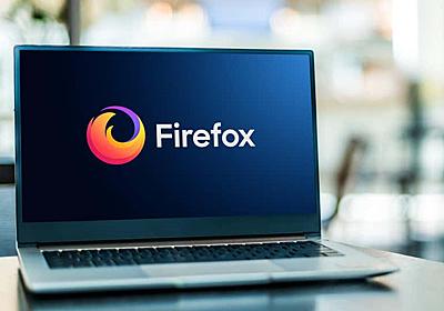 Firefoxのアドレスバーに広告を表示させない方法