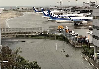 「本当に助かりました。感謝しています」台風21号で孤立した関西国際空港 現場に居た当事者に利用客やスタッフのようすを聞いた (1/2) - ねとらぼ
