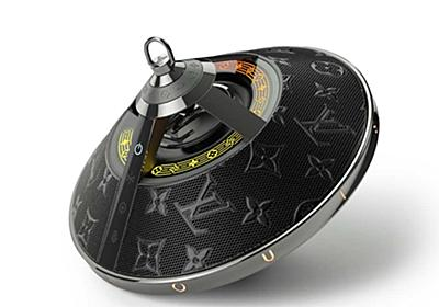 ルイ・ヴィトン、独楽のようなポータブルスピーカー。35.2万円 - AV Watch