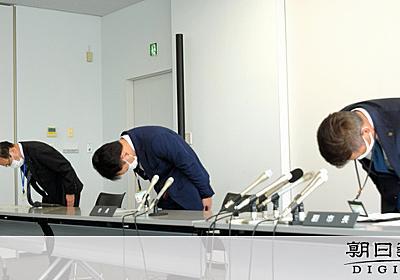 「会長が接種楽しみに」ワクチン便宜供与 西尾市が謝罪 [新型コロナウイルス]:朝日新聞デジタル