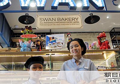 障害者が働くパン屋さん ベトナムでヤマト子会社が展開:朝日新聞デジタル