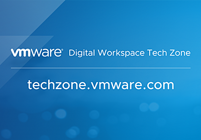 Networking and Security Tech Zone | VMware