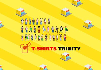 デザインTシャツ通販【Tシャツトリニティ】