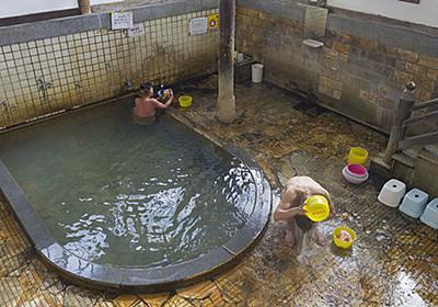 別府温泉のおすすめ3大レトロ共同浴場。歴史と風情とあっちい湯!│観光・旅行ガイド - ぐるたび