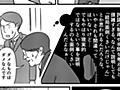 """あなたは大丈夫?漫画で""""おっさん""""チェック - 記事 - NHK クローズアップ現代+"""