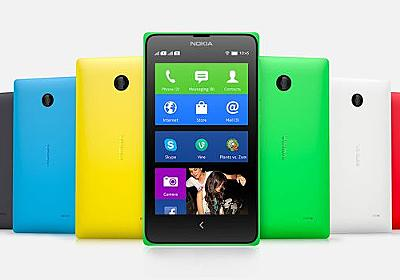 Nokia X release date, news and features | TechRadar