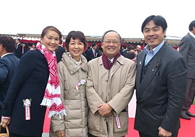 桜を見る会~4月20日~   はせ浩 オフィシャルブログ「はせ日記」Powered by Ameba