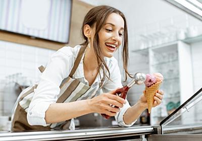 みんなを幸せにしたかったら、リーダーにはなるな。アイスクリームを売れ!|松井博|note