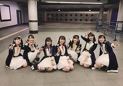 Keep Smilling.(み´μ`ゆ) | Wake Up, Girls!オフィシャルブログ Powered by Ameba