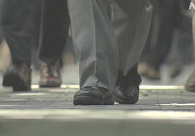 平均給与総額13か月ぶり増加 パートで働く人の割合減った影響   新型コロナ 経済影響   NHKニュース