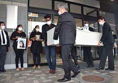 入管法改正案騒動で浮き彫りになる日本人の人権意識 スリランカ女性の死が問い掛けるもの:時事ドットコム