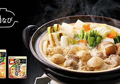 こなべっち ごま豆乳鍋つゆ|鍋つゆ(鍋の素)の商品情報|鍋なび - ミツカン