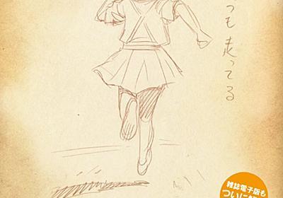 浦沢直樹、11年ぶりにスピリッツで新連載!10月開幕、電子版でも読める - コミックナタリー