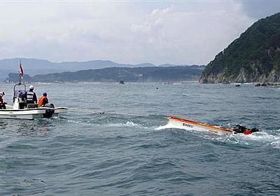 ボートで親戚2人と海釣りの小6死亡 岩手沖合で3人発見 - 産経ニュース
